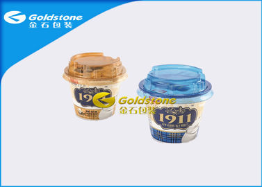 চীন Outerside Paper Inside Plastic Yogurt Cups With Lids High End Appearance পরিবেশক